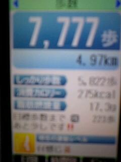 101201_1619~0001.jpg